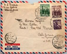 GP GOLDPATH: EGYPT COVER AIR MAIL _CV558_P13