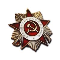 Order of the Patriotic War Russian Badge Soviet Military Award USSR Repro WW2