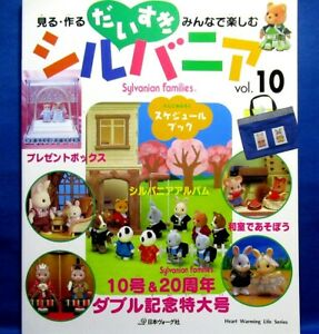 Very Rare! Sylvanian Families - Calico Critters #10 /Japanese Doll Craft Book
