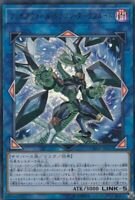 "Japanese Yugioh ""Firewall Dragon Darkfluid"" CHIM-JP037 Ultra Rare"