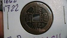 CHINA~~EMPEROR KUANG HSI~~ONE CASH~~REIGN 1662-1723  909B3
