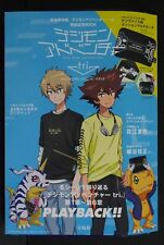 JAPAN Digimon Adventure tri. Magazine Special Issue (Book) W/Pouch Bag