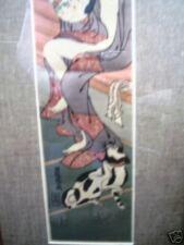 ASIAN ORIENTAL WOOD BLOCK GEISHA GIRL CAT EROTIC ART