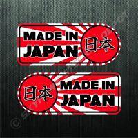 Made In Japan Rising Sun Bumper Sticker Vinyl Decal Japanese Sport Car Vtec JDM