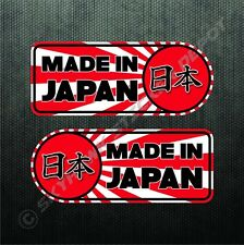 Made In Japan Rising Sun Bumper Sticker Vinyl Decal Japanese Sport Car Vtec JDM