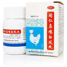 Tong Ren Tang Wu Ji Bai Feng Wan Regulates Menstruation 300 pills/bottle