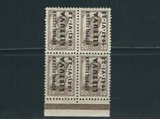 LITHUANIA 1941 GERMAN OCCUPATION during WWII 50K VF MNH margin block of 4