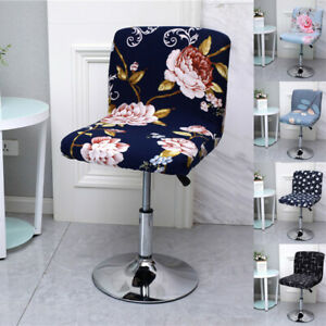 1pcs Elastic Stretch Low Short Back Chair Seat Cover Bar-Stool Covers Slipcover