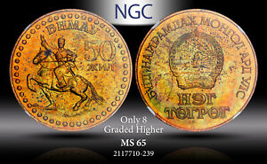 1971 MONGOLIA TUGRIK NGC MS 65 NATURAL COLOR TONED ONLY 8 GRADED HIGHER