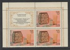 Russia 1979 6K Carved Boxes B4 with tab MNH Sc#4756