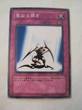 Yu-Gi-Oh SK2-057 Japanese (011-82)