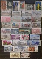 0211. SWEDEN LARGE COMMEMORATIVE ISSUES. HIGH Value!!!  1.99 START!!