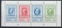 Sweden 1983 Stamp Exhibition Sc 1465a Complete Mint Never Hinged