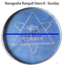 Navagraha Rangoli - prosperity, good luck, 9 planets prayer, Rangoli stencil