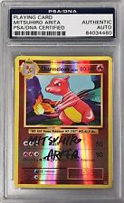 2016 Pokemon Evolutions Mitsuhiro Arita Signed Charmeleon 10/108 Card PSA/DNA