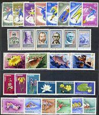 1984 Romania,Rumänien,Roumanie,Rumania,Complete Year set=75 stamps+9s/s,$110,MNH