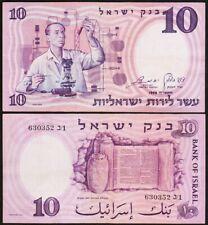 10 LIROT 1958 ISRAEL - P32a