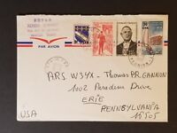 1972 Reunion French Colony to Erie Pennsylvania USA Air Mail Advertising Cover