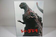 Shin Godzilla Japanese Movie Program