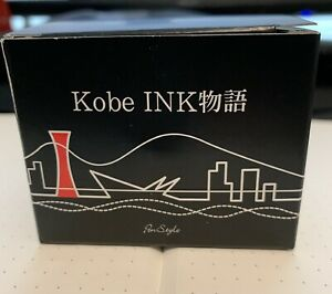 Nagasawa Kobe #51 Kanocho Midnight Blue 50ml Fountain Pen Ink NEW