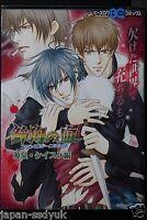 "JAPAN manga: Togainu no Chi Anthology Comic ""Motomi, Keisuke"""