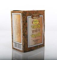 Khadi Herbal Brown Mehndi Herbal Product Natural Goodness 100 Grams