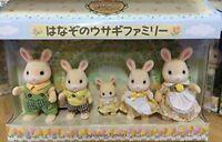 Sylvanian Families Flower Garden Rabbit Family Fukuoka japan Limited Hanazono