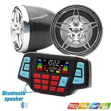 12V UTV ATV Motorcycle Waterproof Speakers Bluetooth Audio Amplifier Anti-Theft