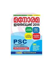 Manorama Year Book 2015 Original Book : FREE Encyclopaedia BRITAN CD Malayalam