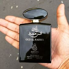 Oud Al Rahma perfume 100ml EDP – Amoud Brand New & Sealed