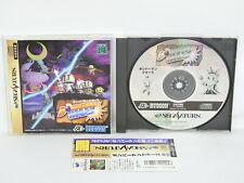Sega Saturn BOMBERMAN WARS with SPINE * Japan ss