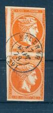 GREECE 1875 -80 Large Hermes Head 10 Lep  Vertical Pair used