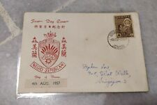 Malaya Stamp Private Cover FDC 1957  NEGRI SEMBILAN森美兰 Chinese Character