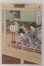 La lune depuis la maison de villégiature, estampe de Toyohara Chikanobu, 1891