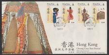 Hong Kong Chung Chau Bun Festival Official Postal Souvenir Cover