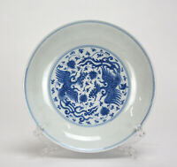 Superb Chinese Ming Chenghua MK Blue and White Double Phoenix Porcelain Plate