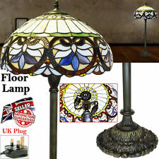 """New Antique Style Hand crafted TIFFANY Floor Lamp 16"""" shade Bed/Living Room Lamp"""