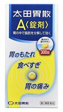 OHTA ISAN  A Antacid 300 Tablets for stomach, gastrointestinal drug from Japan