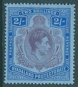 NYASALAND 1938 George VI mint 2/- SG139
