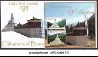 BHUTAN - 2014 CHHOETENS OF BHUTAN - M/S - FDC