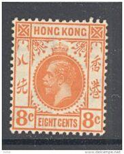 HONG KONG, 1921 8c (wmk script CA), very fine MM, cat £6 (D)