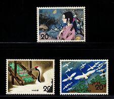 JAPÓN AVES 1974 1101/02 CUENTOS DE HADAS 3v.