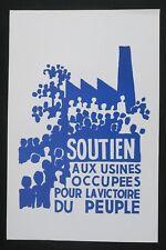 Affiche mai 68 SOUTIEN AUX USINES OCCUPEES POUR LA VICTOIRE french poster 1968