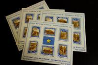 Belgium Congo Stamps # B26 NH Lot of 4 S/S Quite Scarce Scott Value $520.00