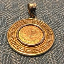 Dos Pesos 1945 Mexican Gold Coin 90% Genuine Gold Set in 14k Yellow Gold Pendant
