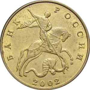 """2002  Russia  50 kopecks  """"  M """"   UNC    st. b"""