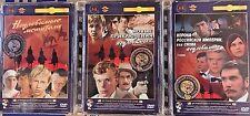 3 DVD NTSC NEULOVIMYE MSTITELI CHURIKOVA KRAMAROV KEOSAYAN  ВСЕ ВЫПУСКИ 3DVD