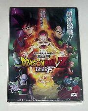 Dragon Ball Z: Resurrection Of 'F' Japan Animation HK Version Region 3 DVD