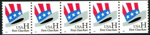 Uncle Sam's Top Hat H-Rate W/A MNH Coil Strip of 5 PNC5 Plate 1111 Scott's 3264