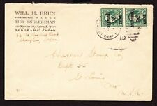 Cover, K1 Pair, 2c on 1c Shanghai Overprint, 9/13/1919